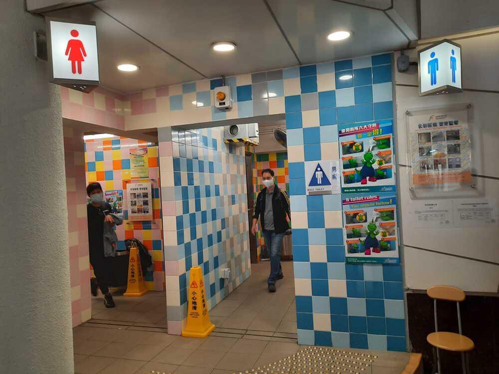 The Tsuen Wan Multi-Story Car Park public toilet has been rated No 1.