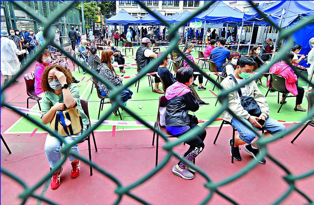 A testing center in Yau Ma Tei opens. SING TAO