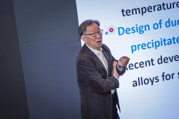 Professor Chain Tsuan Liu