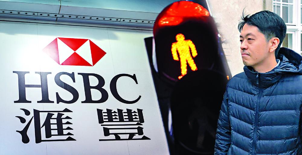 https://www.thestandard.com.hk/section-news/section/17/225448/Frozen-accounts-send-mixed-signals