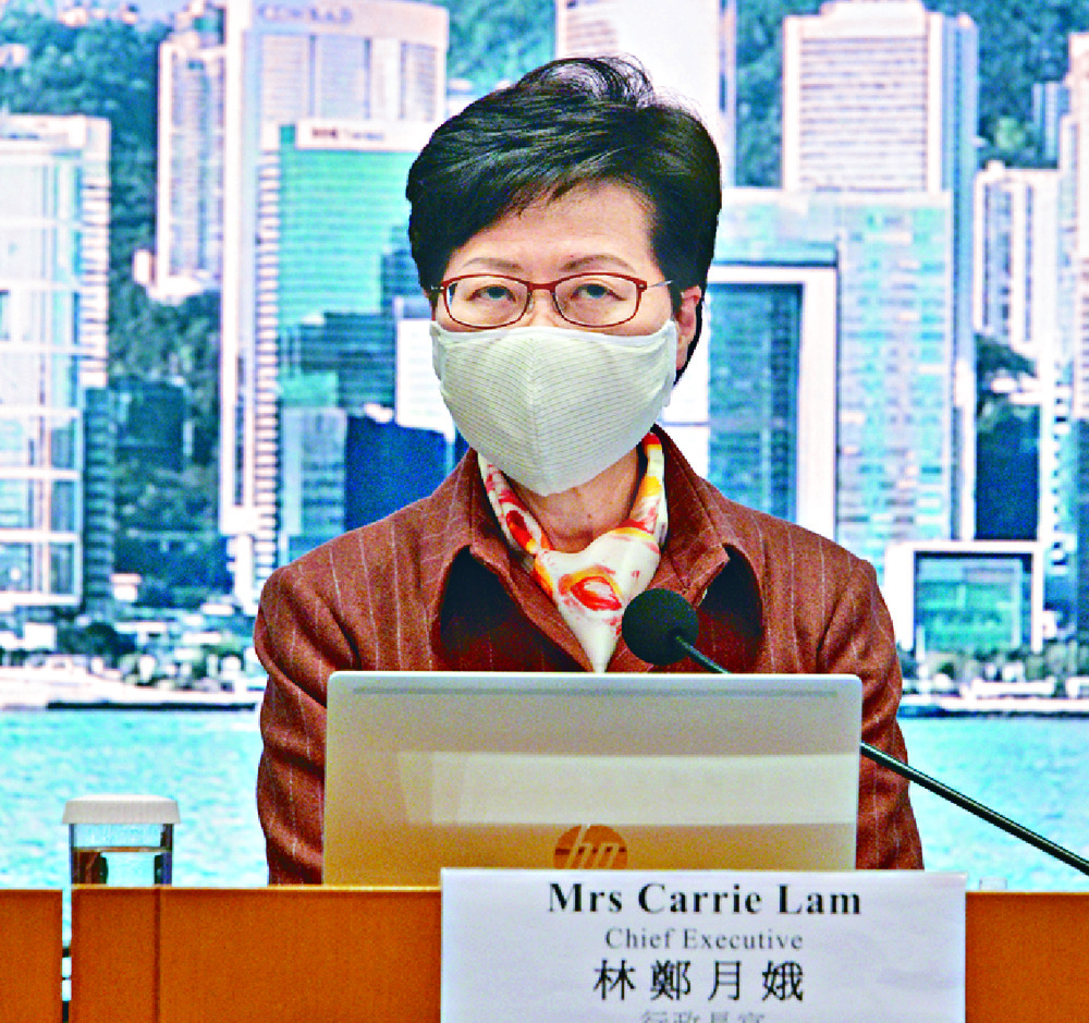 http://www.thestandard.com.hk/section-news/section/17/225633/Vaccine-backtrack-a-PR-backfire