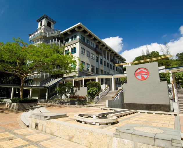 https://www.thestandard.com.hk/section-news/fc/4/226470/Pursuing-MPhil-and-PhD-Programmes-at-Lingnan-University