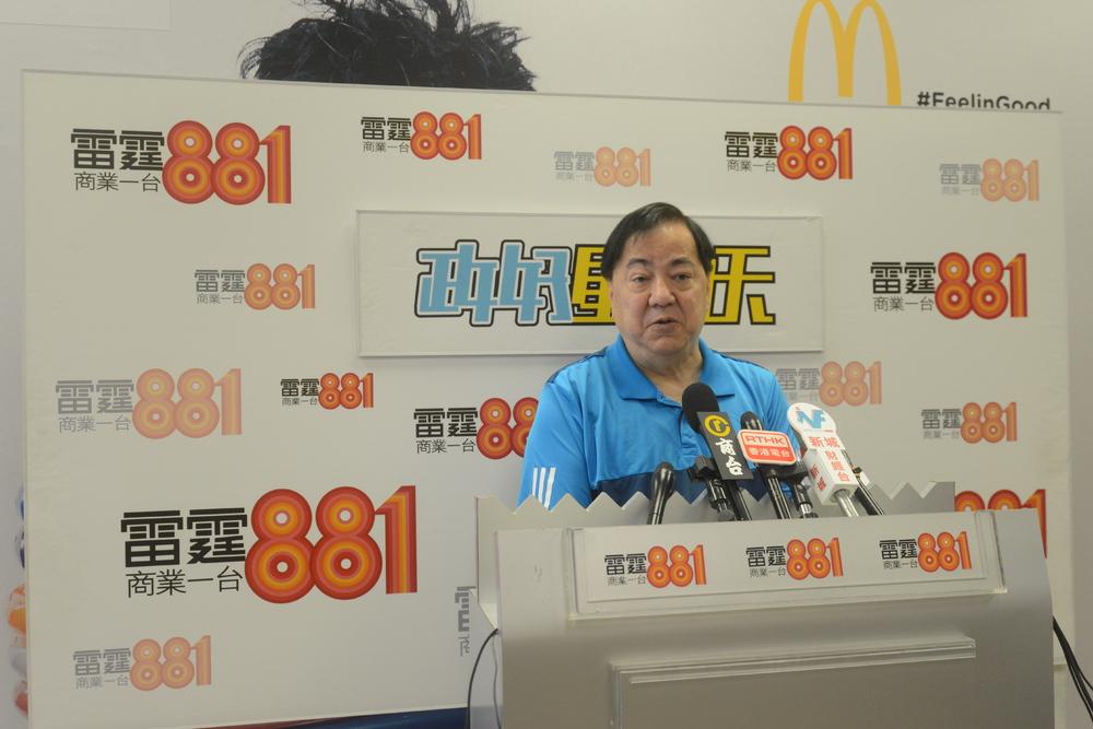 Leung Chau-ting