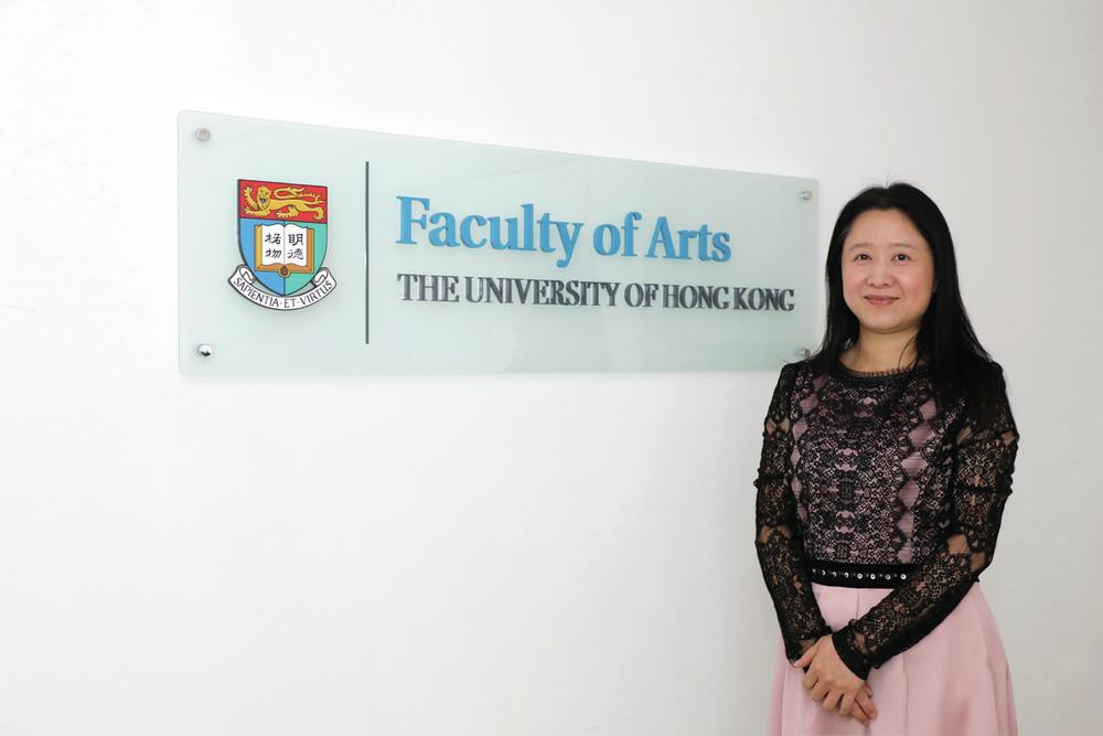 Dr. Wai Ting Siok, Associate Dean (Postgraduate),Faculty of Arts, The University of Hong Kong