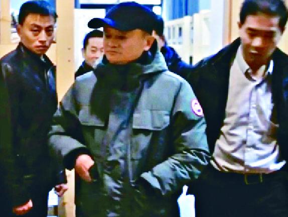 http://www.thestandard.com.hk/section-news/section/17/226765/Ma-raises-'soft-landing'-hope