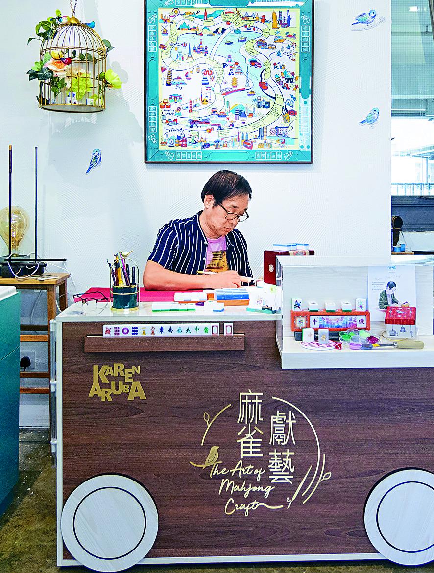 https://www.thestandard.com.hk/section-news/section/12/226825/Tales-told-in-tiles?fbclid=IwAR0q7ev9sH3qVOyteyFLku5-J4XRAz2Ig9waVuJG4GR51hz3hBXt9TB7iLc