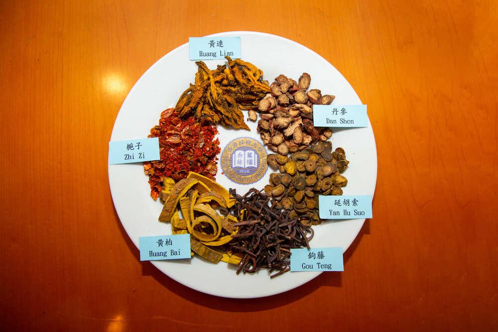 http://www.thestandard.com.hk/section-news/section/4/227250/New-Chinese-med-for-Alzheimer