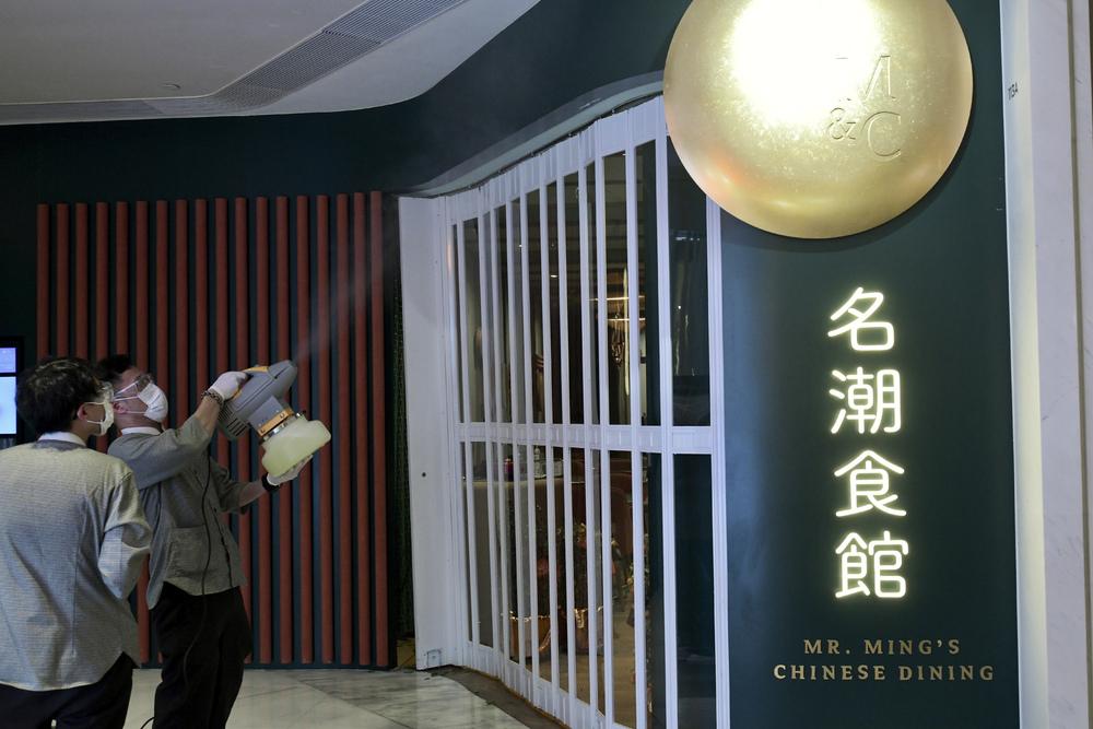 https://www.thestandard.com.hk/section-news/section/11/227878/Urgent-trace-for-K11-diners-begins