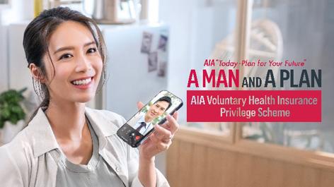 https://www.thestandard.com.hk/section-news/fc/1/227914/Health-plan