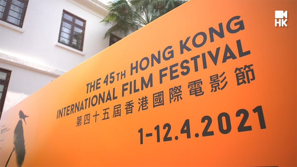 https://www.thestandard.com.hk/section-news/fc/16/228748/New-face-of-cinema