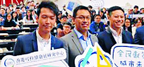 Cheung Chun-lok, left, at an event with Casper Tsui, far right.