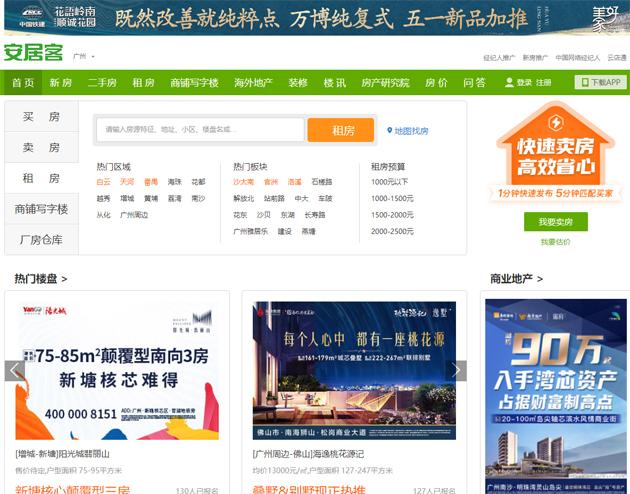https://www.thestandard.com.hk/section-news/fc/1/229823/Marketing-services-revenue-earner-for-property-portal