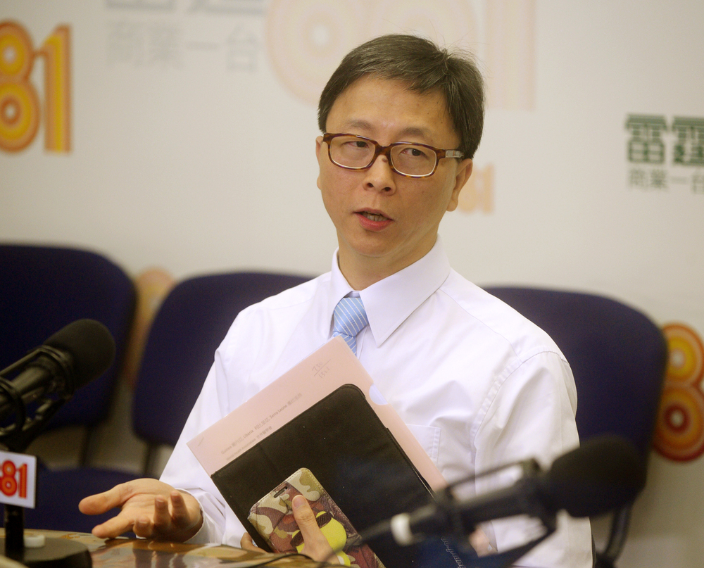 Ho Pak-leung