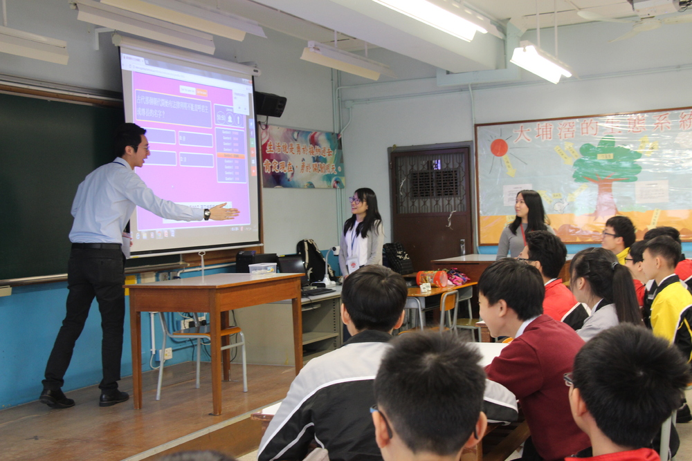 https://www.thestandard.com.hk/section-news/section/17/230101/Teachers'-comfort-zone-challenged