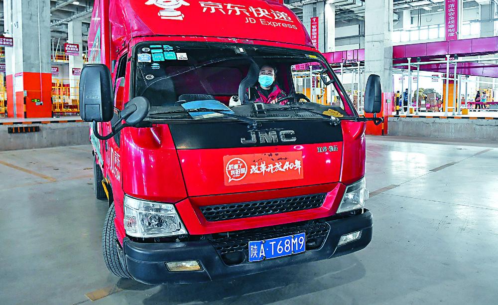 https://www.thestandard.com.hk/section-news/section/2/230324/JD-Logistics-in-demand-as-SF-REIT-dives-16pc