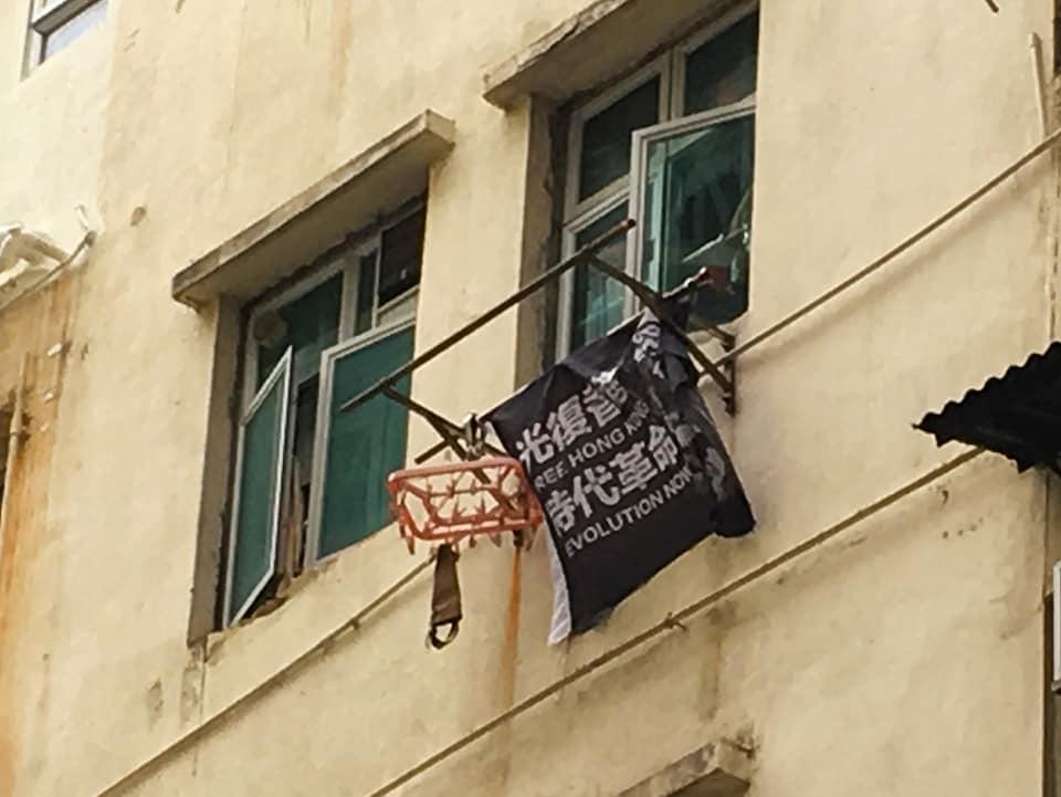 https://www.thestandard.com.hk/section-news/section/4/231438/Protest-banner-on-clothes-line-sparks-arrest