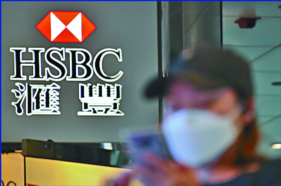 https://www.thestandard.com.hk/section-news/section/17/231474/Blunder-brings-faraway-cash-jitters