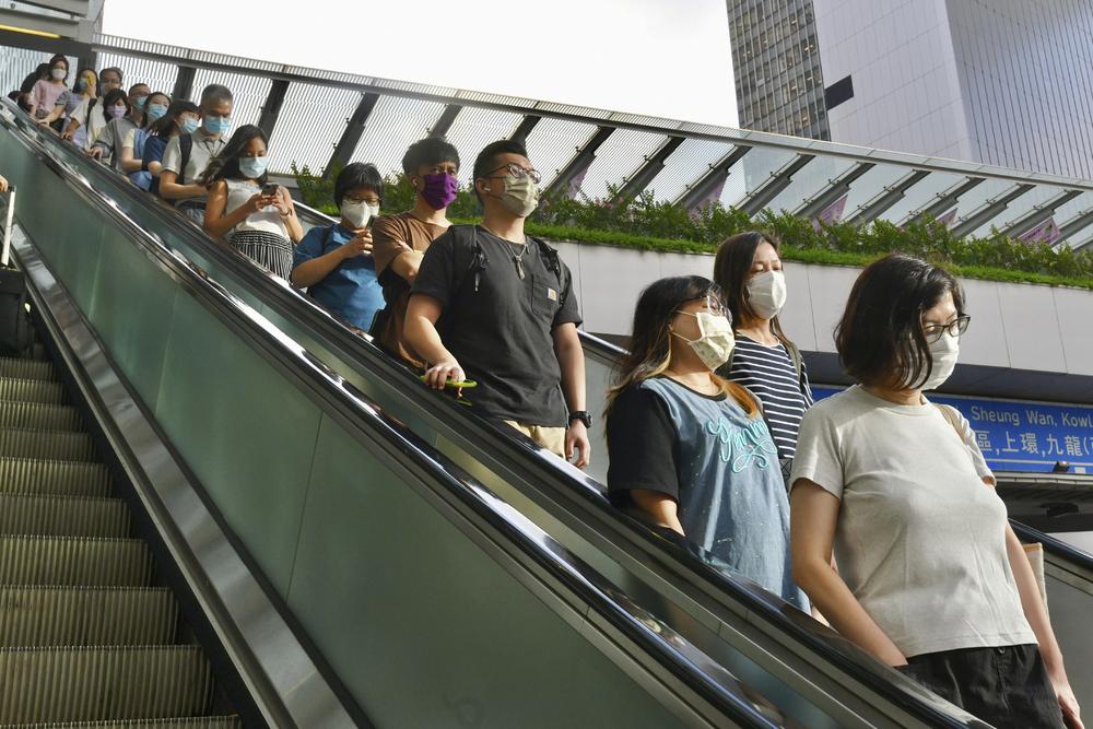 https://www.thestandard.com.hk/section-news/section/4/231616/Civil-servants'-pension-threat-gains-traction