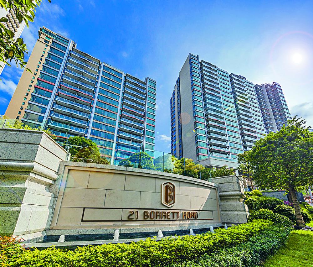 https://www.thestandard.com.hk/section-news/fc/7/231695/Mainland-tycoons-park-money-on-Peak