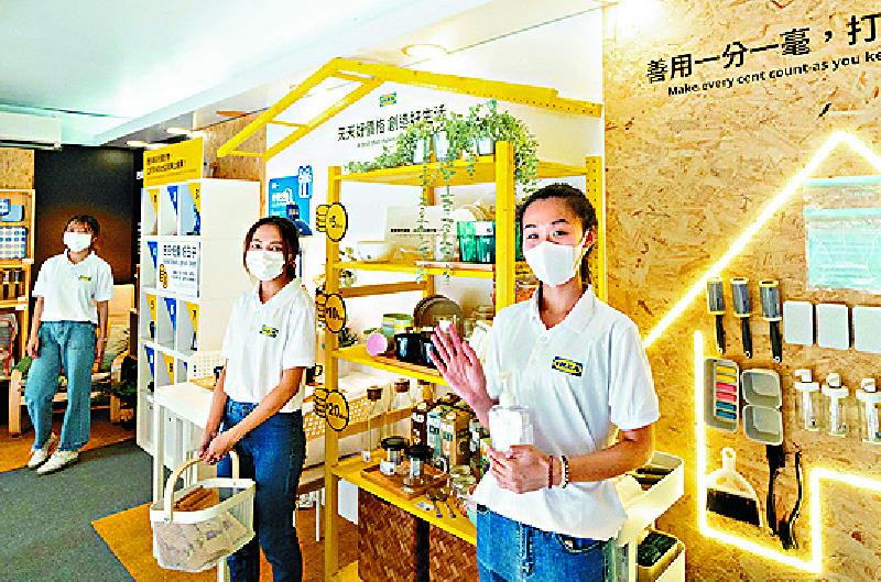 https://www.thestandard.com.hk/section-news/fc/11/232121/All-aboard-the-bargain-truck