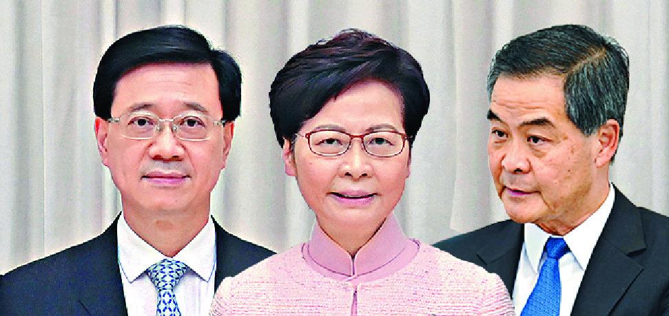 John Lee, Carrie Lam and Leung Chun-ying.
