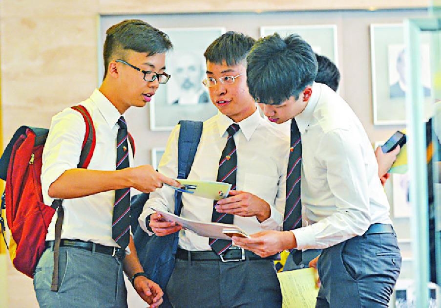 https://www.thestandard.com.hk/section-news/section/17/232261/DSE-day-drives-uni-hopes-higher
