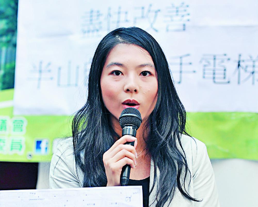 https://www.thestandard.com.hk/section-news/section/47351806/233867/