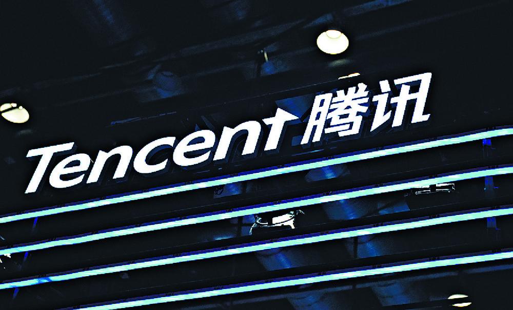 https://www.thestandard.com.hk/section-news/section/2/234417/Tencent-Sogou-merger-first-after-overhauls