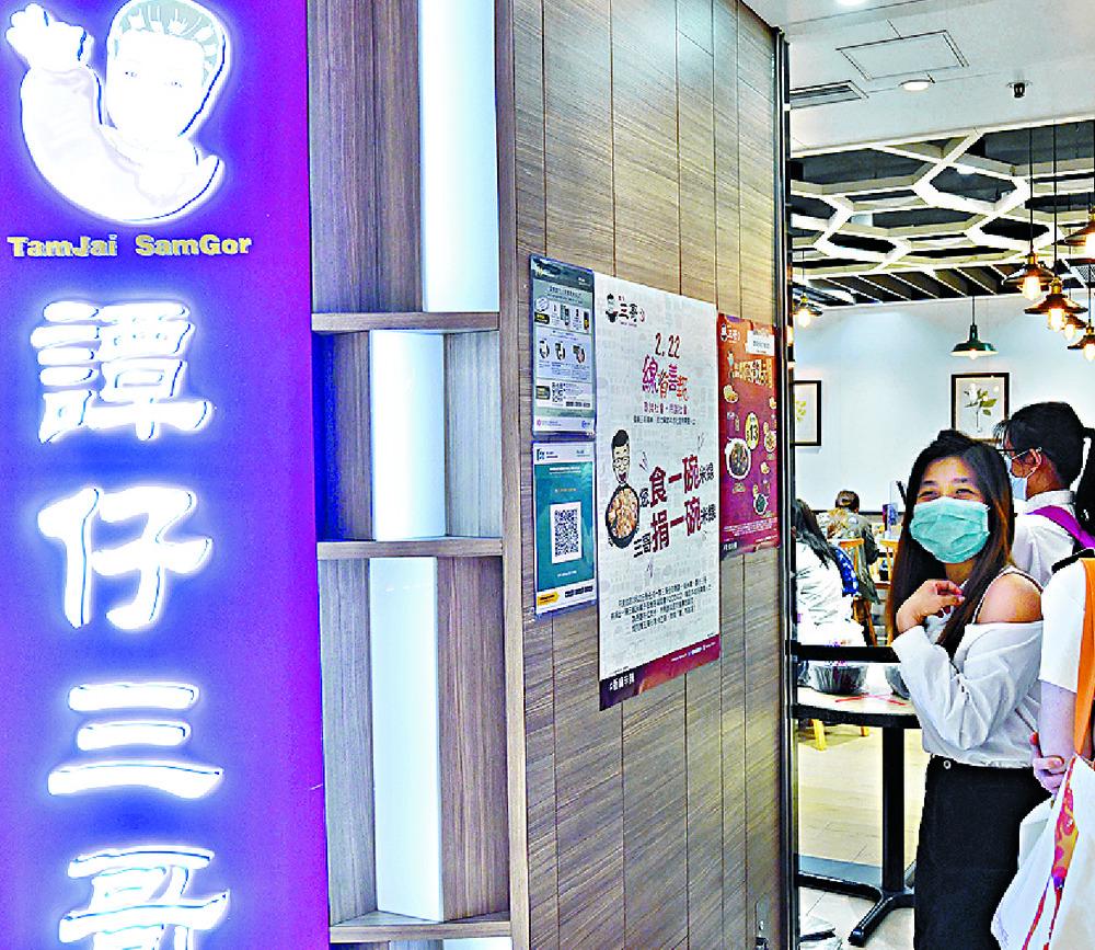 Tam Jai operates 156 restaurants. SING TAO
