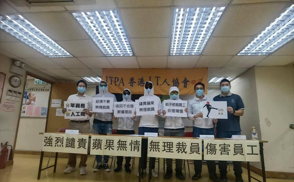 https://www.thestandard.com.hk/section-news/section/4/234441/Apple-feels-bite-over-staff-sackings