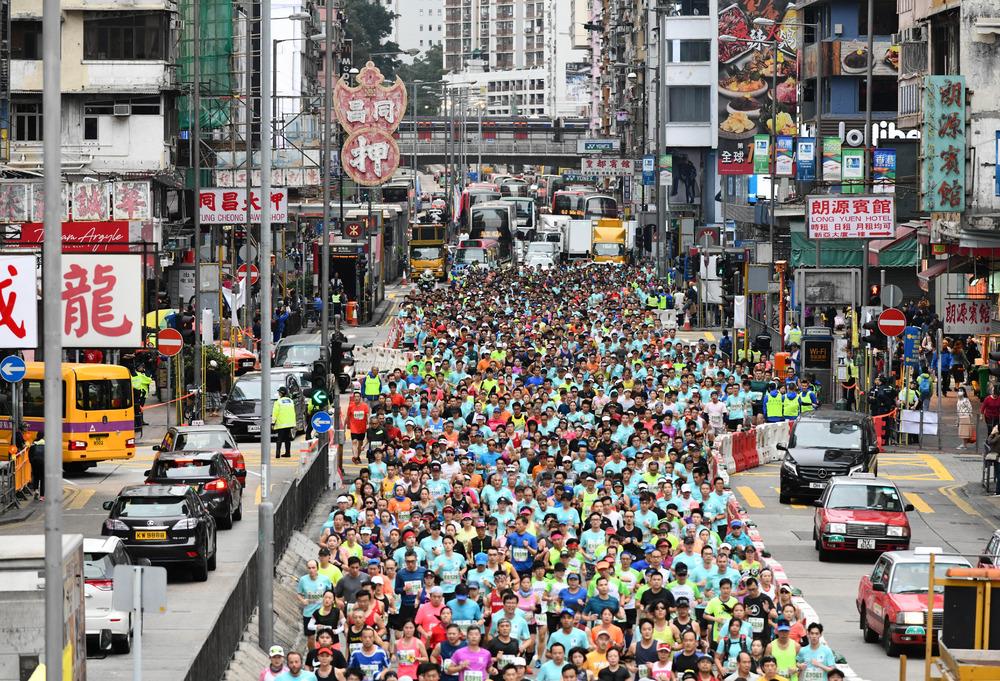 The 2019 Standard Chartered Marathon.