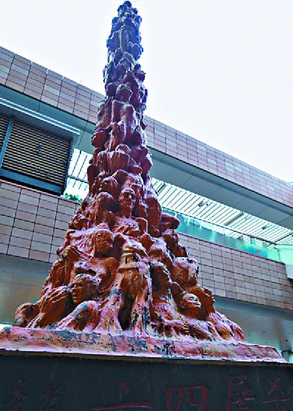 https://www.thestandard.com.hk/section-news/section/21/235033/Statue-still-standing-as-deadline-nears