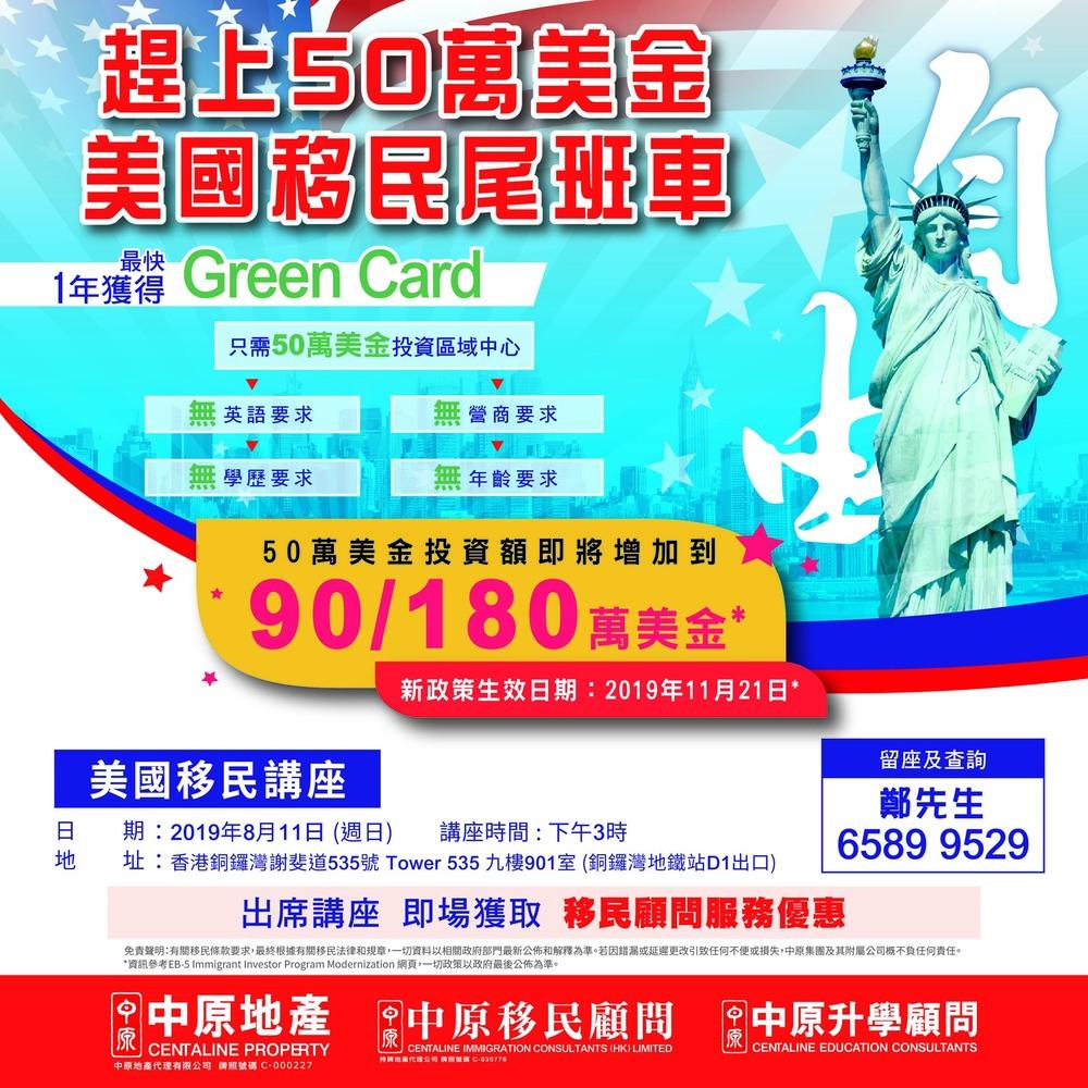 Taiwan on alert for typhoon Lekima | The Standard
